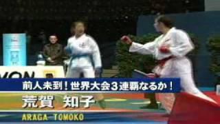 www.palkarate.com wkf لقطات من بطولة العالم للكراتية عام 2006
