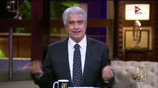 """كل يوم - تعليق وائل الابراشي على كلمة الرئيس السيسي """" أحداث 2011 كان علاجاً خاطئاَ """""""