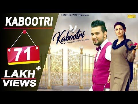 Xxx Mp4 Kabootri Sapna Chaudhary Karan Mirza Frishta Sana Surender Kala New Haryanvi Song 2018 3gp Sex