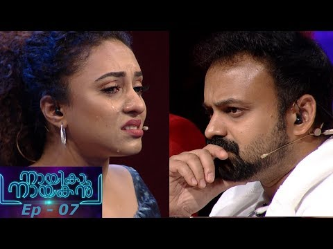Xxx Mp4 Nayika Nayakan I Ep 07 Heart Touching Performances On The Floor I Mazhavil Manorama 3gp Sex