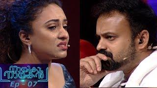Nayika Nayakan I Ep 07 - Heart touching performances on the floor..! I Mazhavil Manorama