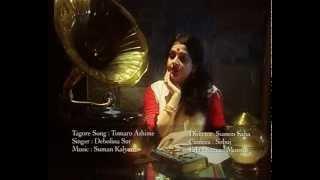 Tomaro Ashime by Debolina Sur (Rabindranath Tagore Songs)