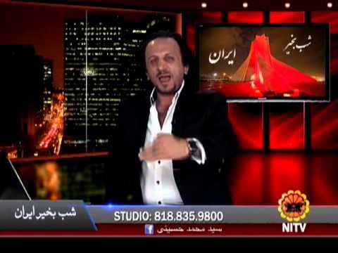 شب بخیر ایران ۲۸ - Shab Bekheir IRAN 28 - ایرانیان را گرسنه و اعراب را سیر...