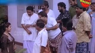Soubhagyam (1993) | Full Movie | Malayalam Full Films