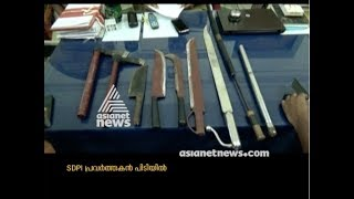 Weapons seized from SDPI activist