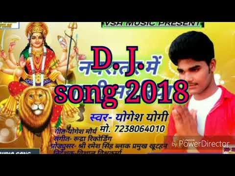 Xxx Mp4 Navratri Me Aaili Maiya DJ Remix Bhakti Song Singer Yogesh Yogi Singar Khesari Lal 3gp Sex