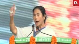 Mamata Banerjee Attacks PM Modi In Patna