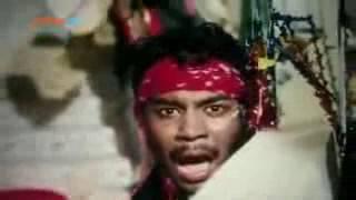 Bangla song bita naire mati naire etihas moushimi u0026 Itihas Bangla Movie   YouTube