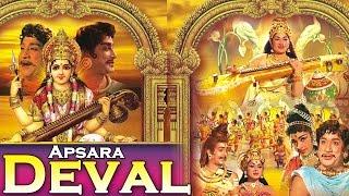 Apsara Deval - (Navratri Special Movie) - Gujarati Full Movie in Hindi   Hindi Dubbed Movie 2015