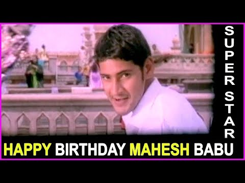 Xxx Mp4 Mahesh Babu Birthday Special Song HBDSuperstarMAHESH Rose Telugu Movies 3gp Sex