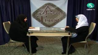 A Great Trust EP21