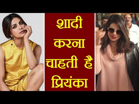 Xxx Mp4 Priyanka Chopra Planning To Get Married Watch Video Filmibeat 3gp Sex