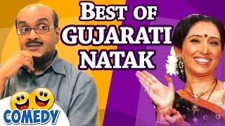 Gujarati Natak Comedy Full - Shemaroo Gujarati - Best of Gujarati Nataks