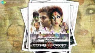 Rakter Gaan O Patangoder Swapno   Mahanagar@Kolkata   Bengali Movie Song   Rupam Islam