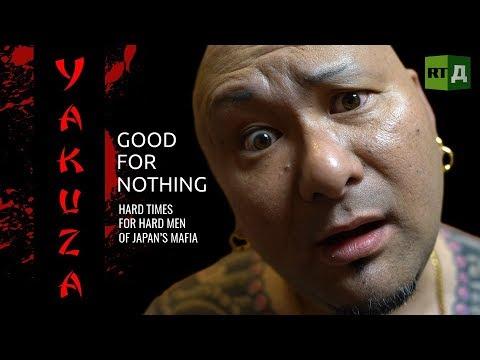 Xxx Mp4 Yakuza Good For Nothing Hard Times For Hard Men Of Japan's Mafia 3gp Sex