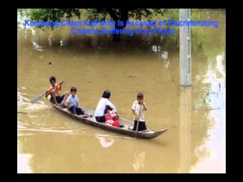 Download Khmer News, Kompong Cham Authority Is Accused of Discriminating Citizens Suffering from Flood free