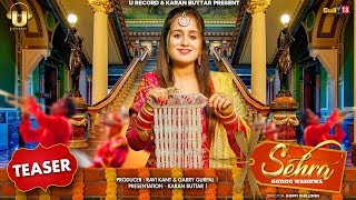 Sehra - Official Teaser 2018 | Guddu Wadhwa | New Punjabi Song 2018 | U Records