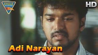 Adi Narayan Hindi Movie     Vijay Gets Emotional    Vijay, Trisha    Eagle Hindi Movies