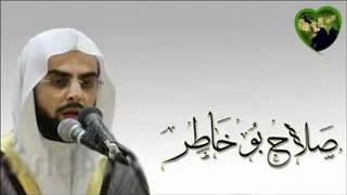 044 سورة الدخان   الشيخ صلاح بو خاطر