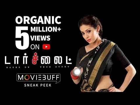 Xxx Mp4 Torch Light Moviebuff Sneak Peek 01 Sadha Riythvika Abdul Majith 3gp Sex