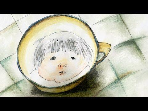 My Milk Cup Cow (Yantong ZHU)