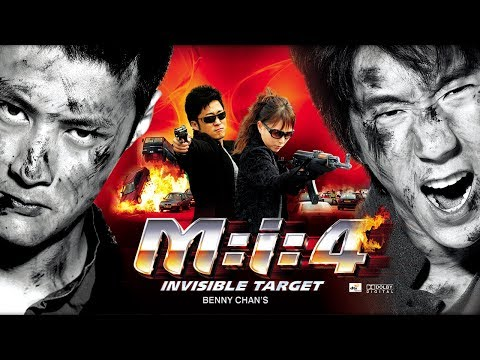 Xxx Mp4 Invisible Target 2017 Latest Full Hindi Dubbed Movie 2017 Chinese Action Movie In Hindi 3gp Sex