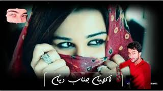 Akhiyan Janab Diyan botlan Sharab Diyan ( WhatsApp status )