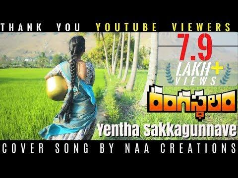 Xxx Mp4 Yentha Sakkagunnaave Video Song Rangasthalam Cover By NAA CREATIONS TIRUPATI 3gp Sex