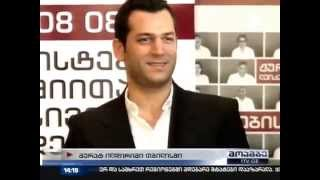 Vizita lui Murat in Georgia la stiri   28.04.2014