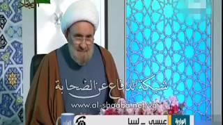 متصل سني يفضح علي الكوراني امام الشيعة قناة الولاية
