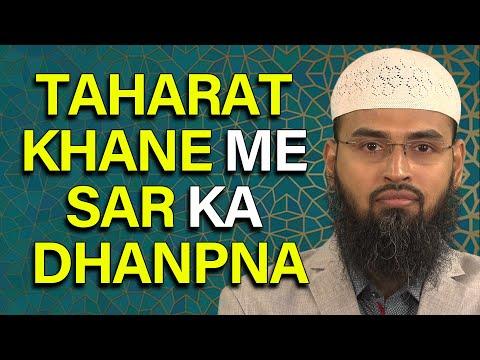 Namaz Me Aur Taharat Khane Me Sar Dhakna - Topi Pehenna Kya Sunnat Hai By Adv. Faiz Syed