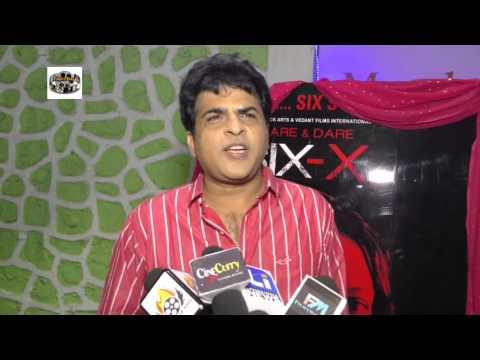 Xxx Mp4 Full Six X Hindi Movie Trailer Launch Star Cast Interview 3gp Sex
