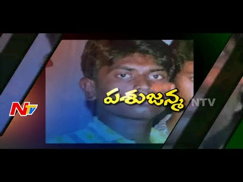 Xxx Mp4 Violent Brother Molestation His Sister In Khammam District Be Alert NTV 3gp Sex