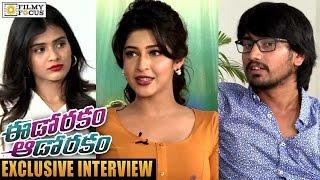 Eedo Rakam Aado Rakam Movie Team Interview || Manchu Vishnu, Raj Tarun, Sonarika, Heeba patel
