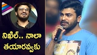 Sharwanand Trolls Himself at Keshava Movie Pre Release Event | Nikhil | Ritu Varma | Isha Koppikar