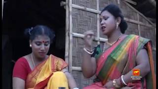 Boli O Nandi Aar Domotho | বলি ও ননদী আর দুমুঠো | 2017 New Bengali Folk Song | Apily Dutta Bhowmick