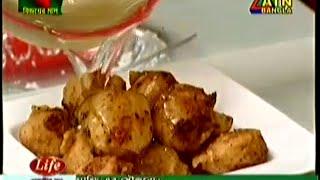 গোকুল পিঠা - Recipe by Meherun Nessa presented at ATN RANNA GHOR (every Saturday11:30 AM)