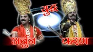 Arjun Karan Yudh | Deen Bhagat, Rajesh Puri