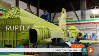 Iran: Tehran starts domestic fighter jet production as US sanctions hit
