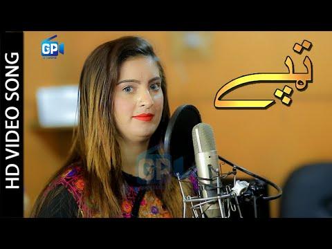 Pashto New songs 2018   Chargol Zama Na - pashto song tapay   Shahzadi   pashto new tapy   2018