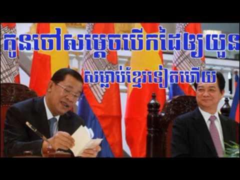 RFA Cambodia Hot News Today Khmer News Today Morning 22 07 2017 Neary Khmer