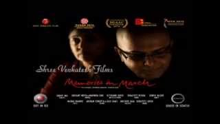 A Song From The Movie Memories In March (In The Memory Of Rituparno Ghosh)