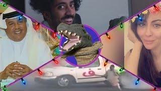 التمساح الحلقة ١٠٩: الابو نوريه المريميه    Temsa7LY