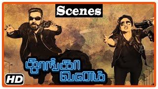 Thoongavanam Tamil Movie | Climax Scene | Kamal Haasan gets admitted in the hospital | Trisha
