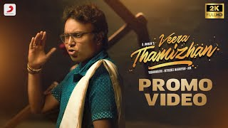 7UP Madras Gig - Veera Thamizhan Promo | D Imman