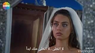نهاية مسلسل لن اتخلى ابداً زواج يغيث و نور مترجم جزء 1