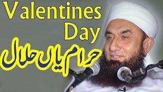 Maulana Tariq Jameel Latest Bayan 12 February 2018   Valentines Day Special Video