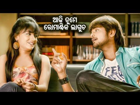 Xxx Mp4 Best Romantic Scene Aaji Tume Romantic Lagucha New Odia Film College Time Sidharth TV 3gp Sex
