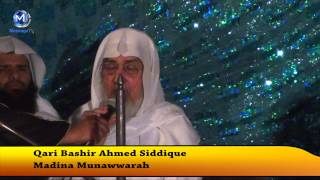 Necessaty of Islamictv channel Qari Bashir Ahmed Siddique from Madina