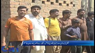 Faisalabad ; Goods worth millions gutted in fire